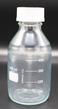 Picture of BW-50SC - 500 ml Safety-Coated Lab Media/Reagent Bottle (BW50SC)