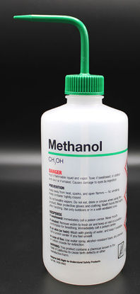 "Picture of BN-711ME - 500 ml Right-to-Know Wash Bottle, Labeled ""Methanol"" (BN711ME)"