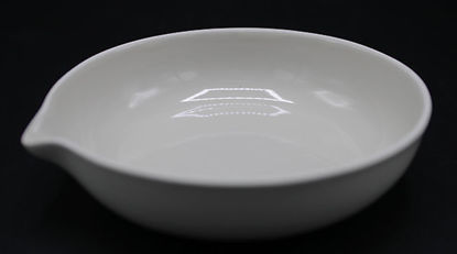 Picture of EC-533 - Coors #60233 Shallow-Form Evaporating Dish (EC533)