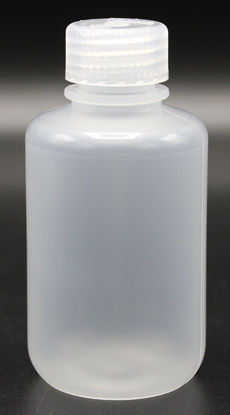 Picture of BN-420 - 125 ml Narrow-Mouth Round PP Bottle (BN420)