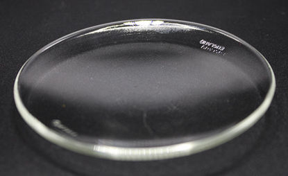 """Picture of WK-208 - Watch Glass, 8"""" Diameter (WK208)"""